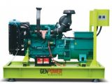 Generator motorina GVP 440